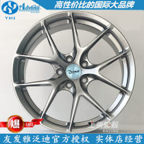 hub Advanti / yafandi aluminium alloy trend sr77 Payment for dark goods in Dongguan 18 inches Low pressure casting Automobile modified parts Lightweight modification 5x115 5x114.3 5x112 8.0J 66.56mm 70.3mm 73.1mm 35 40 18X8J