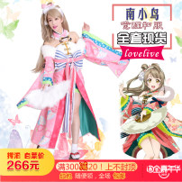 Cosplay women's wear suit goods in stock Over 14 years old Huayang wig headdress two toed socks Nicole painted in Hideki Tojo starry sky Animation game