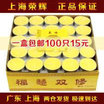 candle Buddha Light candle Smoke-free Butter lamp