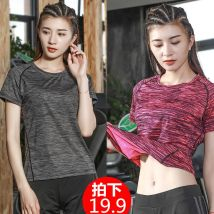 Quick drying T-shirt thirty-eight thousand eight hundred and sixty-six lovers Three hundred and ninety-nine Snow peak wolf seal 101-200 yuan 2XL 3XL M L XL 4XL 5XL Short sleeve Breathable, wear resistant, quick drying, ultra light reflective night vision, others Summer of 2018 Crew neck China coolmax