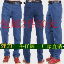 Jeans Другие / другие Модный город Light blue light blue dark blue navy общепринятый Микро-бомба Обычная джинсовая ткань брюки Перейти к работе молния