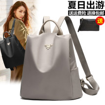 Backpack oxford Little girl may Oxford - khaki full leather - khaki Oxford - Black Full Leather - Black brand new in zipper leisure time Double root European and American fashion soft middle age yes Soft handle Solid color nothing female Water splashing prevention Vertical square polyester fiber fold