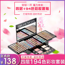 Make up tray no Normal specification Seven mornings Decorate the outline China 4-layer 184 color makeup tray Any skin type 3 years Piano makeup set