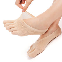 Socks / base socks / silk socks / leg socks female Other / other Average size Skin color 5 pairs Black 5 pairs gray 5 pairs White 5 pairs Pink 5 pairs buyer's choice 5 pairs each color 1 pair 5 pairs ultrathin Boat socks summer Simplicity Solid color velvet Five toe socks Hollowed out / mesh socks