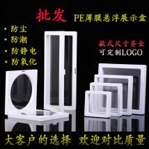Jewelry display rack 0.01-0.99 yuan Lan Jun brand new XF-02