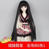 BJD doll zone Wigs other Over 3 years old goods in stock Black Light Gold Brown Pink Silver Purple Fibel