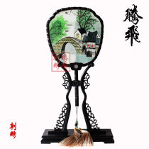 Suzhou embroidery Neoclassical Double sided embroidery Art decoration Take off embroidery