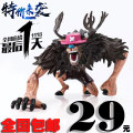 Others Over 3 years old goods in stock Juba's 15th anniversary: the crown Juba movie Juba's 20th anniversary Juba's 20th anniversary: Juba camouflage Juba electroplated Juba Pink Leopard Juba green watermelon Juba Chinese version Japan comic One piece PVC series static state other Joba