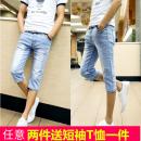 Jeans Youth fashion Others 28 (2.16 feet) 29 (2.23 feet) 30 (2.31 feet) 31 (2.39 feet) 33 (2.54 feet) 34 (2.62 feet) 32 (2.46 feet) Thin money summer