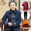 Middle aged and old women's wear Autumn of 2019 Happiness Jacket / jacket easy singleton  Flower and bird pattern Over 60 years old Cardigan moderate