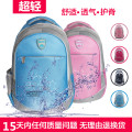 a bag Cute baby Shoulder a 18 months, 2 years old, 3 years old, 4 years old, 5 years old, 6 years old, 7 years old, 8 years old, 9 years old, 10 years old, 11 years old, 12 years old a bag other