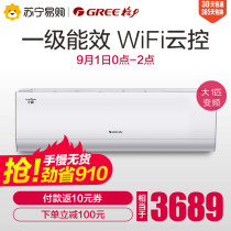 air conditioner Cold and warm type Big one frequency conversion Level 1 White and white 10-16㎡ Wall mounted Gree / Gree kfr-26gw / NH Effective two thousand and sixteen trillion and ten billion seven hundred and three million nine hundred and seven thousand one hundred and seventy-three