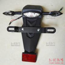 Fender Zongshen Turn signal 1 tail lamp rear mud plate reflector complete license plate bracket Rear mud plate Xinyuan others
