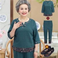 Middle aged and old women's wear Summer of 2018 XL [recommended 95-110 kg] 2XL [recommended 110-120 kg] 3XL [recommended 120-135 kg] 4XL [recommended 135-145 kg] 5XL [recommended 145-155 kg] Big red suit dark green suit navy suit big red suit + shoes dark green suit + shoes navy suit + shoes T-shirt