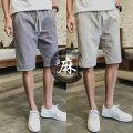Casual pants Youth epidemic 8507 black + blue Fjj M thin Micro-bomb DK1018 Cotton 97% Viscose (Viscose) 3% Summer of 2018 Khaki