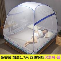 Mosquito net Other / other Double door Yurt style 1.0m (3.3 ft) bed 1.2m (4 ft) bed 1.5m (5 ft) bed 1.8m (6 ft) bed currency glass fibre Installation free
