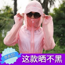 short coat Summer of 2018 S M L XL White pale blue pink rose red fluorescent green. Long sleeve Long section Thin section Single Loose conventional Commuting Round neck zipper Pure color Nylon Nylon
