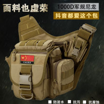 Men's bag The single shoulder bag oxford Yingqi Big wolf big sand small black camouflage brand new travel leisure time zipper soft in yes Solid color