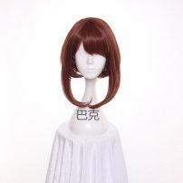 Cosplay accessories акции Расширение парика / волос Chu Thai Аниме-персонаж парик Средний код One hundred and twenty-five