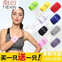 sport ware See description Pink [buy one get one free] black blue red white yellow green gray purple Short [8 * 8cm] wristband middle [8 * 10cm] wristband long [8 * 14cm] wristband elbow [9 * 17cm] Wristband