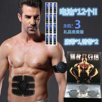 Fat throwing / crushing / dissolving machine Other / other Fitness black Technology cummerbund  Black Gold Black