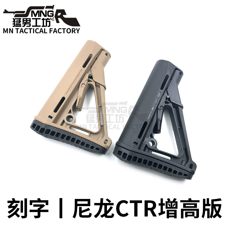 Water cannon Over 14 years old Jinming (toys) Standard configuration Lettering CTR nylon heightening version black lettering CTR nylon heightening version sand Backhauling