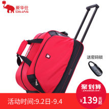 Travel bag nylon Yes OIWAS / OIWAS Black spot orange spot red spot orange (spot) red (spot) black (spot) large yes travel Strapless Japan and South Korea Bag type polyester fiber Soft handle Solid color inside pocket with a zipper Color contrast OCL800101 female 55.5*26.5*36CM Summer 2015