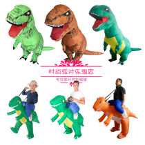 Clothes & Accessories Letao Halloween currency Animals and insects nothing