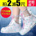 shoe cover H612 transparent blue dot h512 black children h1105 A2 pure pink A1 pure blue h515 transparent S M L XL Yu Yisi Rainproof shoe cover