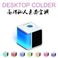 USB Fan Bruno Water cube desktop air cooler (high wind) JL0021 Plastic