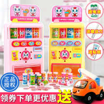 House toys 3 years old 4 years old 5 years old 6 years old BAOLI Red silent light pink sound and light version pink + anba pink + Roy Red + Roy Yellow + Anba Red + poly pink + poly Yellow + petty Red + petty Yellow + poly Yellow + poly yellow sound and light Edition Other play toys plastic Have