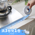 Ceramic tile / glass paste 1 tablet Small Zhang Geometric pattern Peninsula products Simple and modern