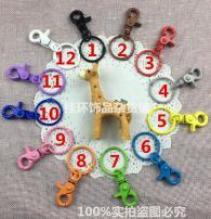 Key buckle DIY 1 # Black 2 # coffee 3 # red 4 # gray 5 # yellow 6 # blue 7 # green 8 # orange 9 # pink 10 # Royal Blue 11 # purple 12 # white random 10 colors