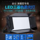 stage lighting Guangzhou Dijie DJ-256