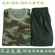 T-shirt He's the one who's the one who's the one who's the one who's the one who's the one who's the one who's the one who's the one who's the one who's the one who's the one One hundred and eighteen 101-200 yuan 07 camouflage martial style land style Sea style 16 martial style olive green male easy