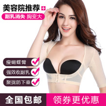 Body shaping top Black complexion Obein ultrathin Short sleeve And chest Solid color nylon summer Netting 001 sexy One piece