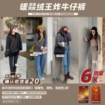 Jeans Winter 2020 M,L,XL,XXL,XXXL trousers Natural waist Straight pants routine 18-24 years old other Dark color XS011Y59 Li xiaosa