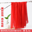 Scarf / silk scarf / Shawl polyester Spring and autumn, summer and winter female Scarves / scarves multi-function other rectangle Students' parents, children, youth, middle age and old age other fold 75cm 170cm More than 96% Good morning, antelope SJ074