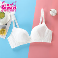 Bras Pink snow white light grey 75B80B85B Detachable shoulder strap Rear three row buckle Wireless  3/4 Type V Kewa clothes Developmental students (7-18 years old) Lateral adduction Thin cotton cup No insert Dot Simplicity BW18S928 cotton 100% Cotton fabric cotton Kewayi bw18s928 Summer of 2018 yes