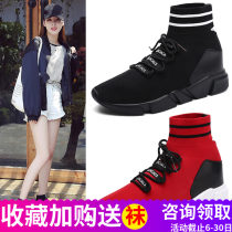 High shoes Internal elevation Black red Round head 35363738394041424344 Holy color cloth Elastic cloth High heel (5-8cm) Fall 2017 Trochanter Youth (18-40 years old) college MD Adhesive shoes Solid color Color matching slope with muffin and waterproof platform cloth BQ199 Shaving leisure time