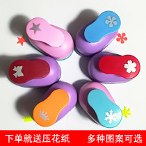 Handmade tools / colored paper / accessories Carmel 3 years old, 4 years old, 5 years old, 6 years old, 7 years old, 8 years old, 9 years old, 10 years old, 11 years old, 13 years old, 14 years old and above Less than 10 yuan
