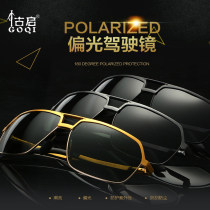 Sun glasses Black frame, grey, gun, frame, gray, gold, green, and green. Personality Elegant Avantgarde Gorgeous Classical Simple Comfortable male