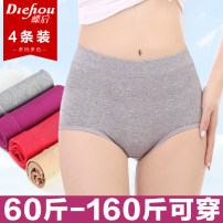 underpants female Small size - 70-90 Jin medium size - 90-110 Jin large size - 110-130 Jin large size - 130-150 Jin extra large size - 150-170 Jin Empress Butterfly 4 cotton Briefs High waist Simplicity Solid color youth 81% (inclusive) - 95% (inclusive) Cotton fabric No trace One piece 4