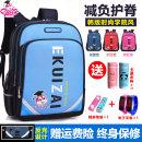 a bag E Kwai Tsai H4386 Five, six, seven, eight, nine, ten, eleven, twelve H4386 other nothing