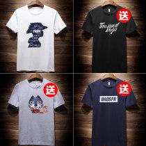T-shirt Youth fashion Group 22 - Avatar white + avatar black + TD black + UA white routine 3XL Handsome guy 4 Pack - Short Sleeve T-Shirt