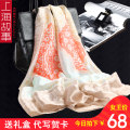 Scarf / silk scarf / Shawl silk Spring and autumn, summer and winter female Scarves / scarves multi-function ethnic style rectangle Digital inkjet 80cm