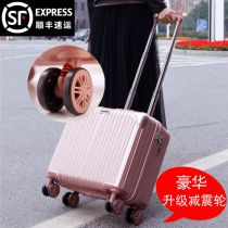 suitcase ABS+PC For men and women Other / other 16 inch, 18 inch, 20 inch Yes yes brand new Solid color zipper youth inside pocket with a zipper L108 no Universal wheel Common password lock no