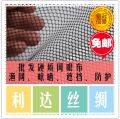 Fabric / fabric / handmade DIY fabric Others Hard hand (5mm aperture, 1.6m wide) medium hand (2mm aperture, 1.6m wide) Loose shear rice Others other Others See description