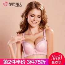 Bras 2b6129 - light pink - with steel ring 2b6129 - skin color - with steel ring 2b6129 - dark blue - with steel ring 70B75B80B85B Detachable shoulder strap Rear three row buckle There are steel rings 3/4 Type V Urban beauty Young women Gather together Top thin bottom thick mould cup No insert 2B6129