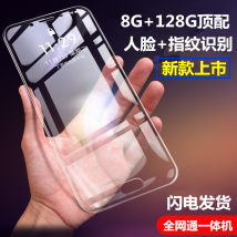 mobile phone S11 vigor red 6G running S11 Xingyao black 6G running S11 champagne gold 6G running S11 Extreme Edition vigor red 8g running S11 Extreme Edition Xingyao black 8g running S11 Extreme Edition streamer gold 8g running 64GB 128GB Chinese Mainland Dual card dual mode MT6797 brand new 7.6mm